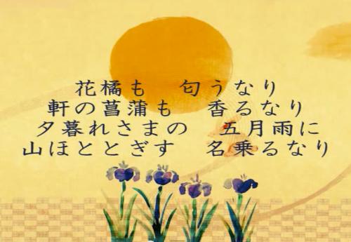 【レッスンメモ】『越天楽の細かい節回しを丁寧に練習』(#ichikawa)