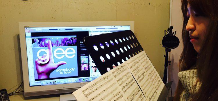 【レッスンメモ】『Somebody to Love by Gleeで歌唱力アップ!』(#yuuki)