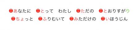 スクリーンショット 2015-05-04 18.43.10