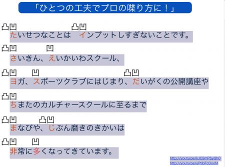 スクリーンショット 2015-05-19 17.49.14