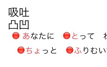 スクリーンショット 2015-05-21 16.28.58