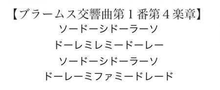 スクリーンショット 2015-06-30 20.54.57