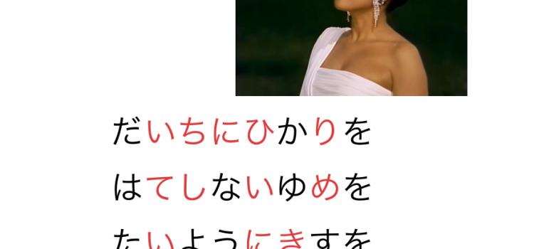 うねり感(#mio)