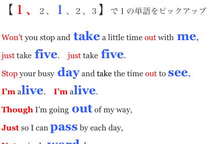【課題曲】take5