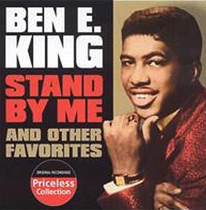 Ben E. King のStand By Me が100のニュアンスで聴けているなら、120のニュアンスで歌ってください。耳に入る音圧のイメージのまま100で歌うと、録音された歌は「80」になってしまいます。
