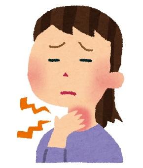【もうっ、本当に喉は利かん坊ヽ(ー_ー)ノ】